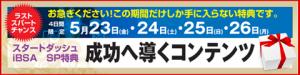 20140526