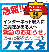 nomastabana_mizuiro